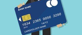Когда нужна реструктуризация кредитной карты
