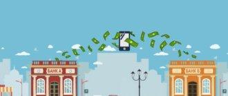 Как поменять зарплатную карту на другой банк