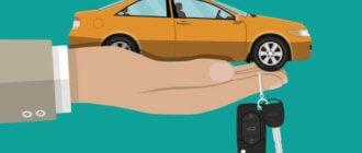 Как правильно взять в кредит автомобиль и что для этого нужно