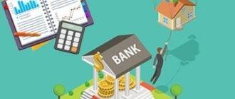 Какие документы необходимы для перекредитования кредита в банке