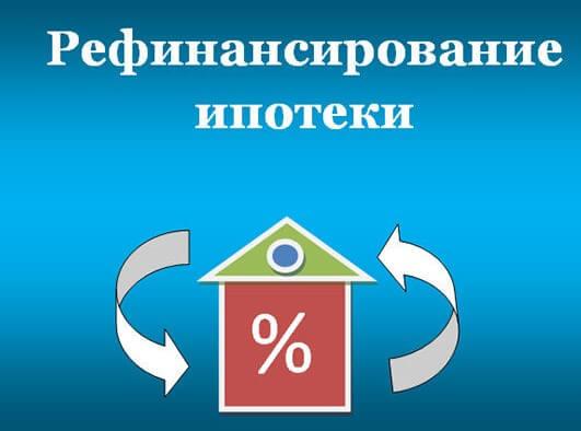 какие документы требуются для кредита