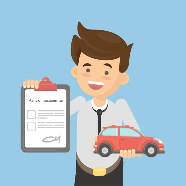 Какие существуют программы автокредитования
