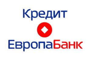 Классический автокредит от Кредит Европа Банк