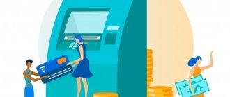 Можно ли снять деньги с заблокированной карты Сбербанка