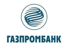 «Новоселы» от Газпромбанк