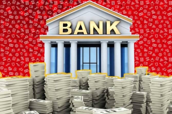 В каком банке лучше брать ипотеку