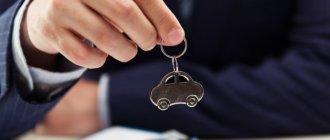 автомобиль в кредит для юридических лиц