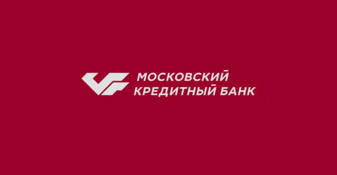 «Гранд» от Московского Кредитного Банка