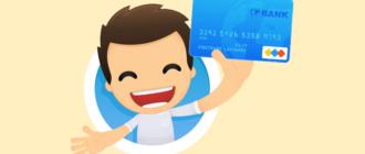 Как оформить карточку Сбербанка онлайн через интернет