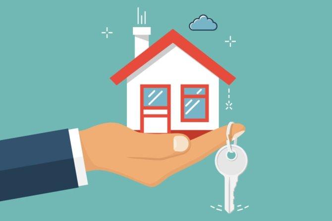 Как выгоднее продавать квартиру