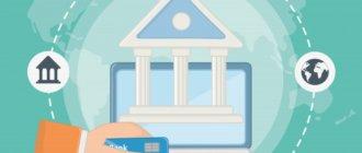 С какими банками сотрудничает ВТБ для снятия наличных без комиссии
