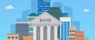 В каком банке можно взять кредит без официального трудоустройства