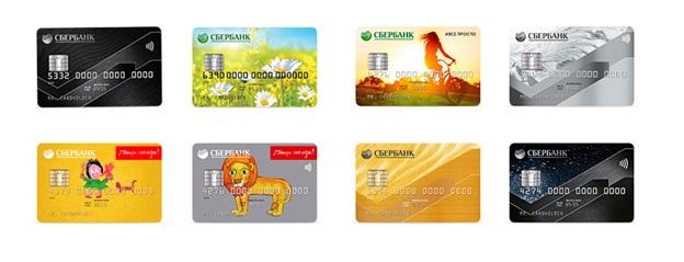 забирать кредитную карту rusmap