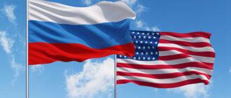 перевести деньги из Америки в РФ