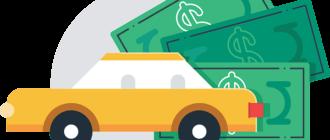 Как купить автомобиль в лизинг для физ лиц: преимущества и недостатки