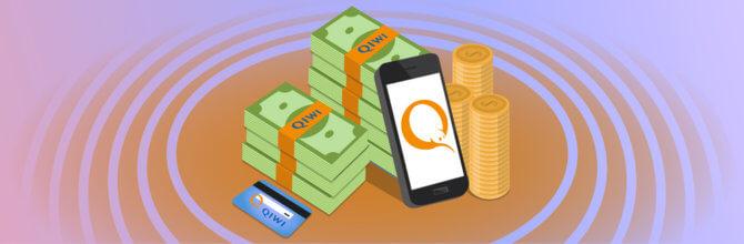 Как вывести деньги с виртуальной карты