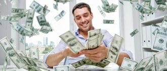Как взять кредит на приобретение бизнеса физическому лицу