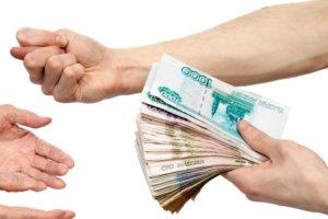 Можно ли не выплачивать кредит банку на законных основаниях, если платить нечем