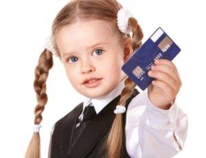 Детская банковская карта ВТБ с 7 до 14 лет: условия получения