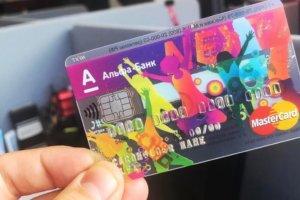 Детская банковская карта Альфа-Банка