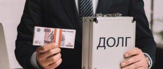 Как проверить свои долги по кредитам и займам для физических лиц