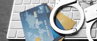 Как снимается арест с карты Сбербанка наложенный судебными приставами