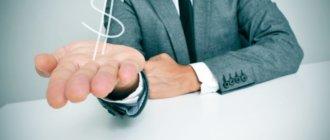 Как заплатить кредит и микрозайм через Сбербанк Онлайн