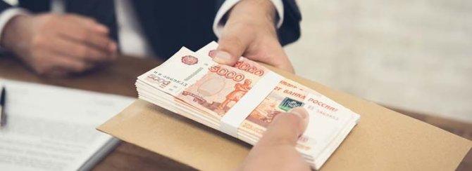 Кредит «Наличными под залог недвижимости» от Тинькофф Банка