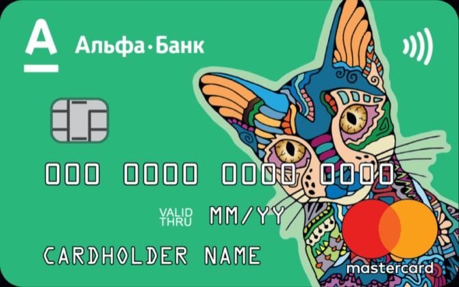 Особенности детской карты от Альфа-банка