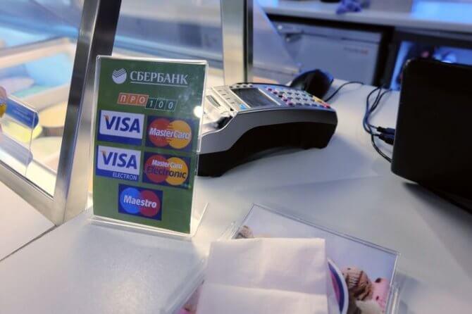 Способы узнать остаток по кредиту в Сбербанке
