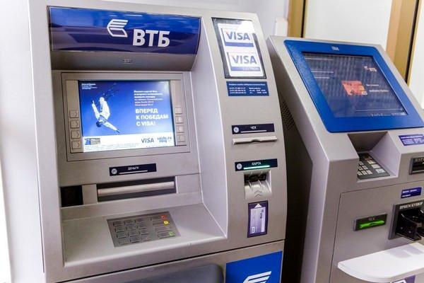 В банкомате ВТБ