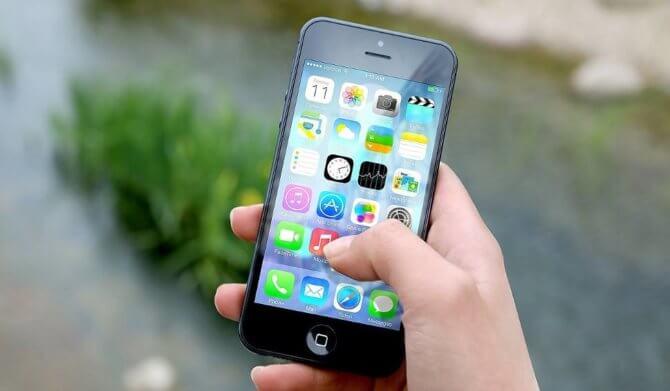 Воспользоватся мобильным приложением
