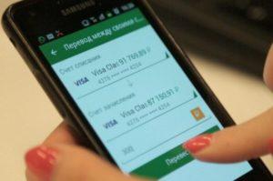 услуга мобильного банка в Сбербанке