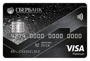 Visa Platinum от Сбербанка
