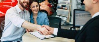 Как правильно взять автокредит в салоне: условия получения и процентная ставка