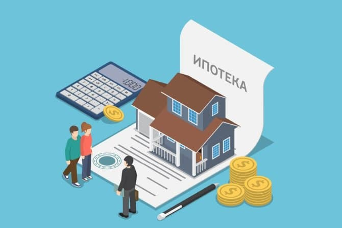 С точки зрения банка, сколько раз можно взять ипотечный кредит