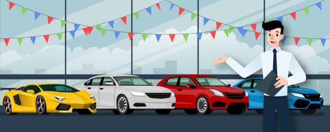 Список автомобилей на которые действуют льготы