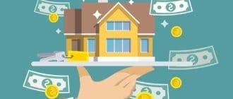 Сколько раз в жизни можно брать ипотеку на жилье: одному человеку