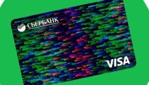 Что такое цифровая карта Сбербанка Visa Digital и как ей пользоваться