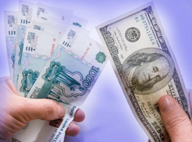 В чем выгоднее вкладывать деньги в рублях или валюте