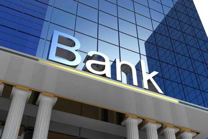 Какие банки выдают кредитные карта для пенсионеров