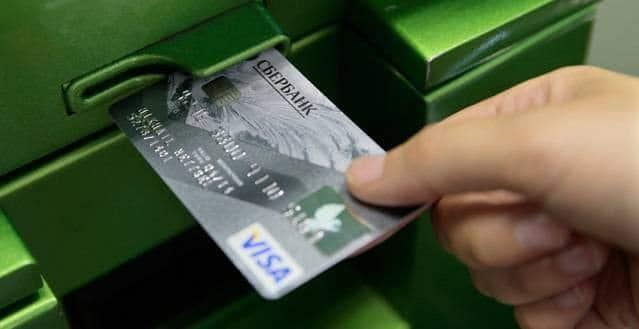 Карта Visa Classic от Сбербанка
