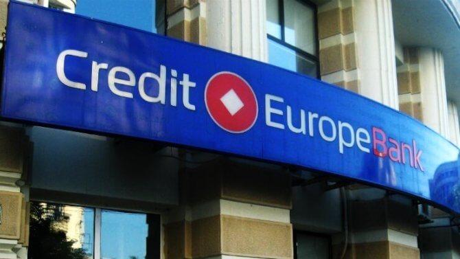 Вклад «Оптимальный на 2 года» от Кредит Европа Банк
