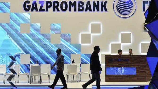 Вклад «Ваш успех» от Газпромбанка