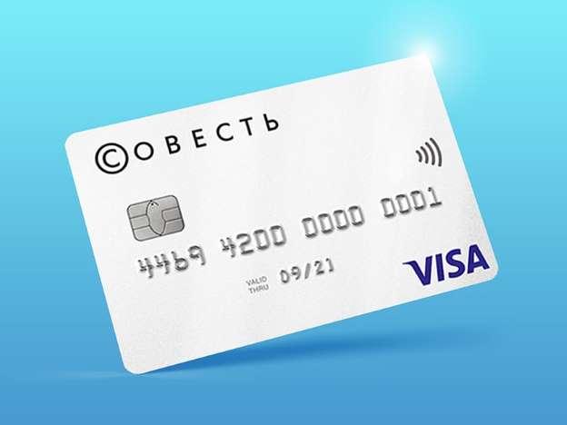 Киви Банк — кредитная карта «Совесть»