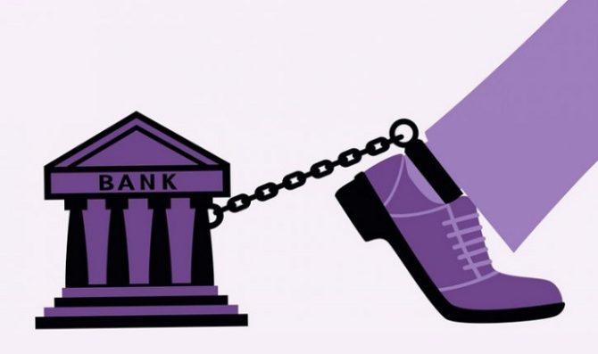 Выкупить долг
