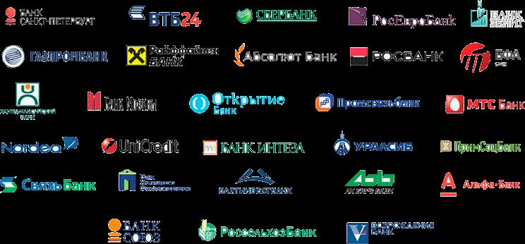 картинка открытие банки партнеры предстала льняном