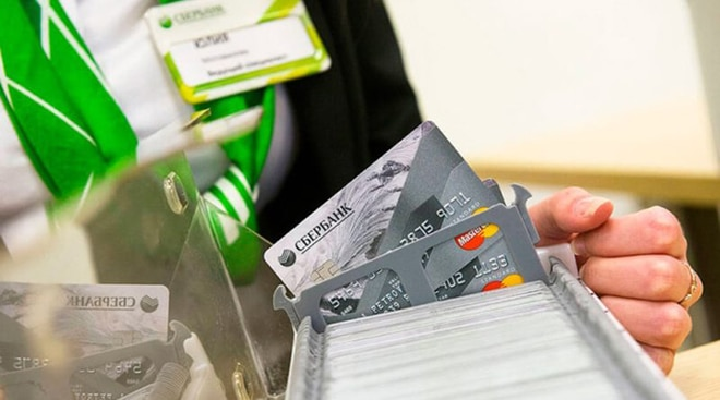 Перевыпустить карту в отделении банка