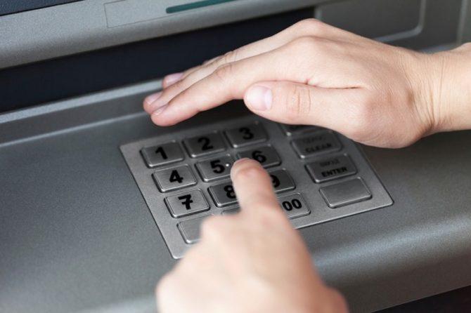 Правила безопасного использования банковских карт