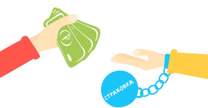 Как отказаться от страховки по кредитной карте